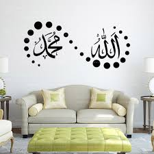 aliexpress com buy 9332 islam wall stickers home decorations