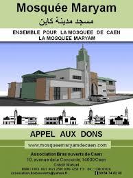 bureau des hypoth鑷ues de mosquée maryam la grande mosquée de la ville de caen