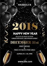 happy new year invitation happy new year 2018 greeting card or poster template flyer or