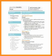 Best Accountant Resume by 6 Best Cv Format Free Download Scholarship Letter