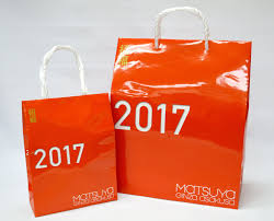 bag new year new year s lucky bags packed with great deals pop culture trends