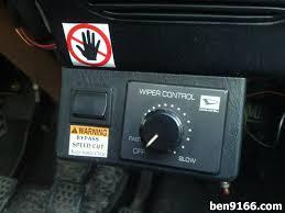 diy remove speed cut for daihatsu mira l200 l200s car