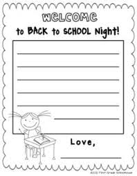 freebie this first day jitters activity is included in my first