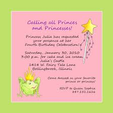 Baby First Birthday Invitation Card Princess Theme Birthday Party Invitation Custom Wording Best