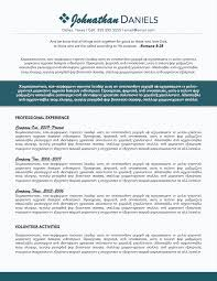 Homemaker Resume Example by Pastor Resume Templates