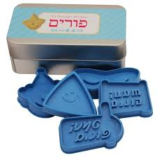 purim cookie cutters israeli cookie cutters purim cookie cutter set tin box