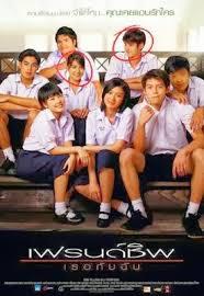 film comedy seru rekomendasi 8 film komedi dan romantis thailand terbaik wajib di