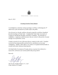 canada prime minister stephen harper sends greetings for the 21st