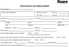 resume format job application sears job application free resumes tips sears job application sear s job application printable job employment formssears job application