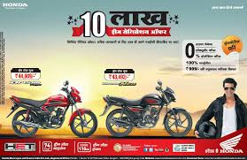 dreams come true this festive season with honda dream motorcycles