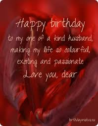 birthday wishes for husband from wife clipartsgram com