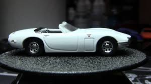 toyota roadster wheels 2015 retro entertainment 007 toyota 2000gt roadster
