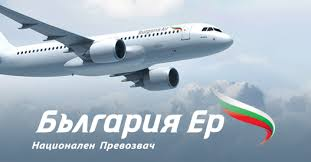 adresse siege air contacts airline bulgaria air