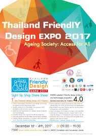 Thai Home Design News by Royal Thai Consulate General Dubai