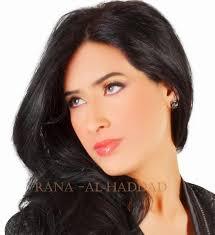 top 10 most beautiful muslim women in world fresh list