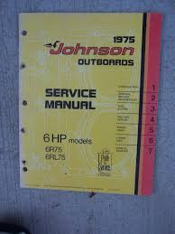 1975 johnson outboard motor 6 hp model 6r75 6rl75 service manual