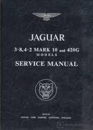 jaguar 420 wiring diagram wiring diagram simonand