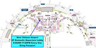 narita airport floor plan faq japan wifi buddy pocket wifi rentals in japan