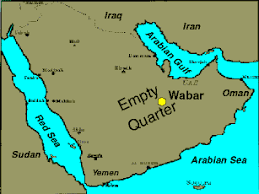 rub al khali map u s geological survey research on the wabar impact site saudi