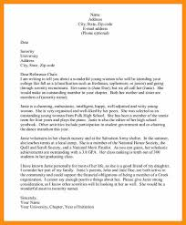 6 recommendation letter samples abstract sample