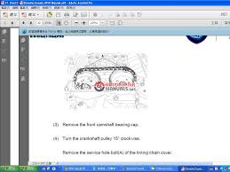 keygen autorepairmanuals ws hyundai sonata 2011 2014 service manual