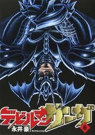 saga volume 7 devilman saga volume comic vine