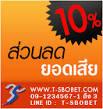 เช็คผลบอลสดมีเสียง 7mผลบอลสดภาษาไทยวันนี้เมื่อคืนนี้