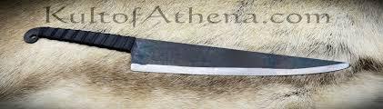 ah4375 medieval kitchen carving knife 8 95