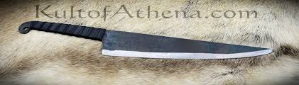 Kitchen Carving Knives Ah4375 Medieval Kitchen Carving Knife 8 95