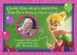 peter pan birthday party invitation ideas u2013 bagvania free