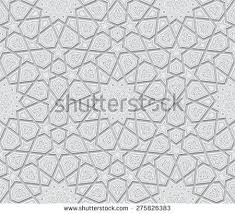 46 best arabesque vector pattern background images on