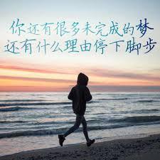 chambres d h es en ard鐵he 王东电台 歌单 网易云音乐
