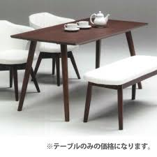 4 person table set 4 person dining table dennis futures