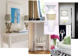 Greek Key Home Decor | greek key home decor home decorating ideas