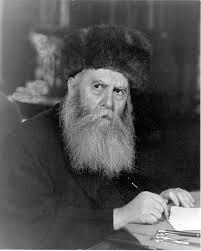 the rebbe book yosef yitzchak schneersohn