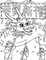 chinese new year coloring page coloring home