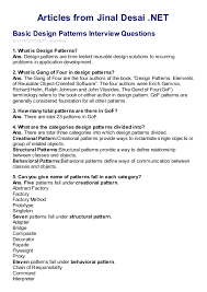 of four design patterns basic design pattern questions