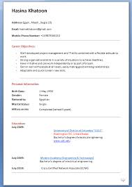 Sample Profile For Resume by I Examples Of Professional Profiles Profile In Resume Samples