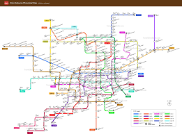 Metro Redline Map Xian Metro Maps Lines Subway Stations