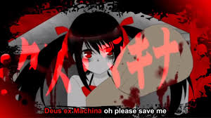 Ex Machina Movie Meaning by Deus Ex Machina By Hatsune Miku Review Moar Powah