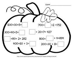 the best of teacher entrepreneurs free math lesson u201cexpanded