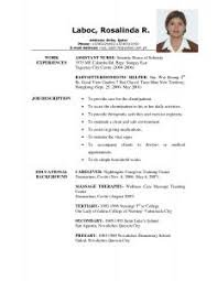 college resume template word free resume templates the best cv amp 50 exles design shack