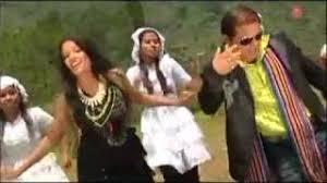 gadwali song gadwali gana song videos by bapse com