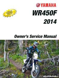 2014 yamaha wr450f motorcycle owners service manual