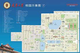 Georgia State University Campus Map by Tianjin University China Admissions