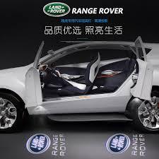 range rover welcome light china range rover light china range rover light shopping guide at