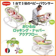 Tiny Love Bouncer Chair Cherrybell Kitchen Rakuten Global Market Tiny Love Tiny Love 3