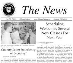 2003 2004 u2014 the gilman news