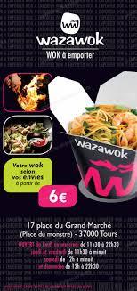 la cuisine du monstre tours wazawok à tours carte menu et photos