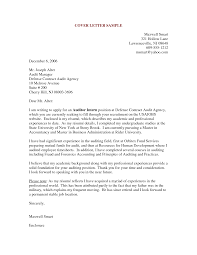 Internal Cover Letter Sample Cover Letter For Audit Trainee Gallery Cover Letter Ideas